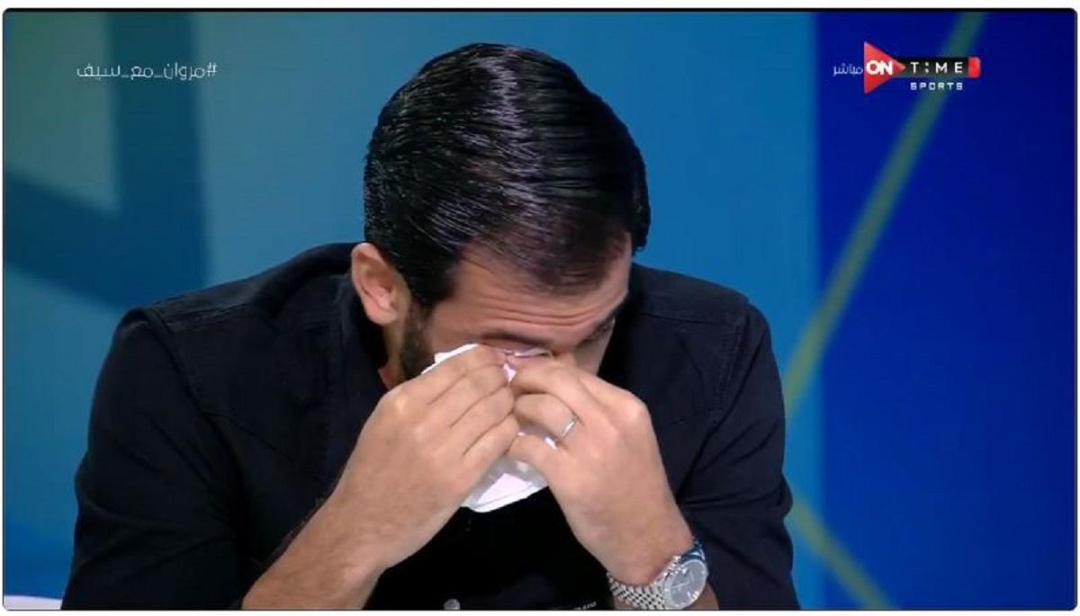مروان محسن يبكى على الهواء بعد أن شاهد هذا الفيديو